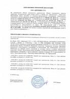 Дополнения и изменения к проектной декларации от 11 апреля 2016 года