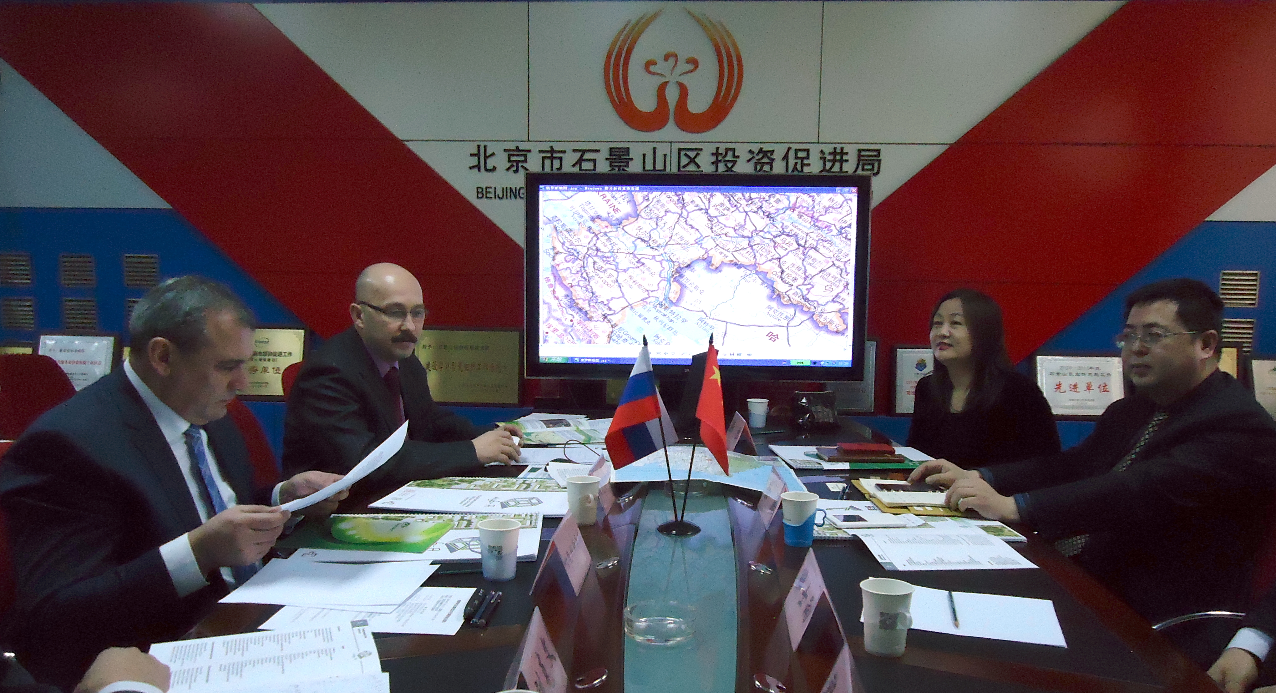 bei jing meeting 12.01.2015