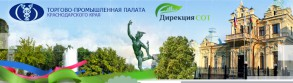 """ООО """"Дирекция СОТ"""" стало членом Торгово-промышленной Палаты"""