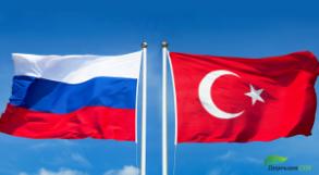 Деловой визит турецкой строительной компании