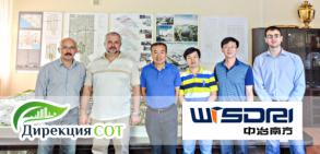 Компания WISDRI в Краснодаре (по итогам презентации в Пекине)